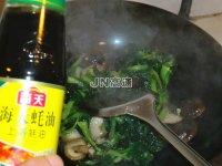 (图文)蚝油乌鸡小苔菜的做法步骤-菜谱大全-食香油炸香菇图片