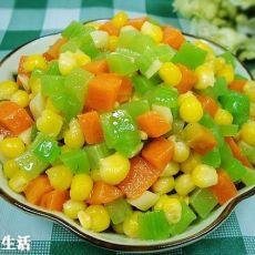 玉米蔬菜丁的做法