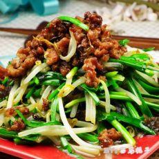肉末银牙炒韭菜