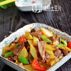猪肝土豆片