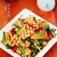蒙奇D元帅分享:韭菜鱿鱼