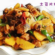 土豆片炒鸡的做法