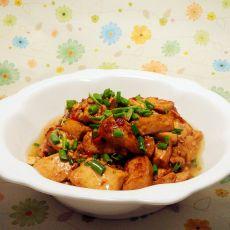 烧嫩豆腐的做法