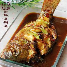 巧手待客菜---泡椒豆瓣鱼