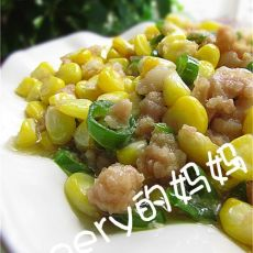 玉米粒炒肉泥的做法