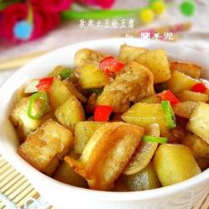 孜然土豆烩豆腐的做法