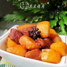 最经典的家常菜---土豆烧肉的做法