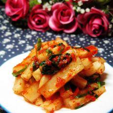 羊皮卷分享:萝卜泡菜