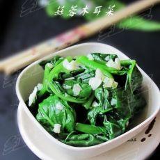 蒜蓉木耳菜的做法