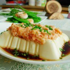 虾蓉蒸豆腐-首发的做法