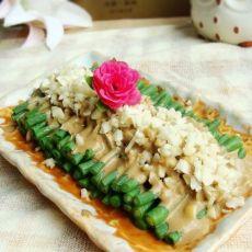 麻酱蒜蓉豆角的做法