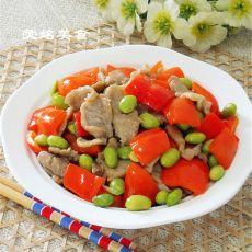 红椒毛豆炒肉的做法