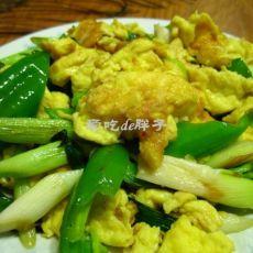 青椒蒜苗炒鸡蛋