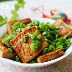 卤汁家常豆腐的做法