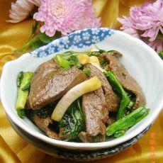 青蒜炒羊肝