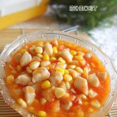 茄汁玉米鸡丁的做法
