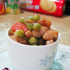 青豆炒肉粒