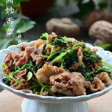 羊肉酱炒香菜