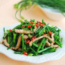 自吹厨师分享:韭菜苔炒肉丝