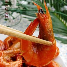 巧手待客菜---茄汁蚝油虾的做法