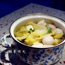 酸菜豆腐肉丸汤的做法