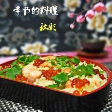 鮭鱼三叶拌饭