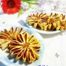 紫薯菊花酥