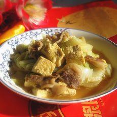冻豆腐炖白菜肉的做法