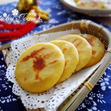 奶香玉米小贴饼的做法