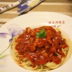 罗勒番茄酱鸡肉意粉
