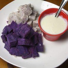 紫薯芋头沙拉