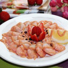 北极甜虾冷盘的做法