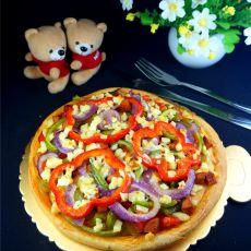 8寸杂蔬火腿披萨的做法