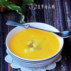 韩式菠萝南瓜粥的做法
