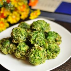 炸蔬菜丸子
