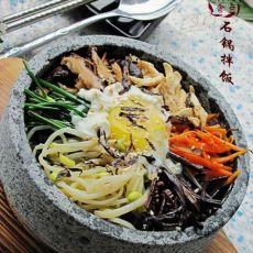 韩餐厅人气美食---石锅拌饭
