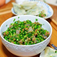 韭菜虾仁饺子馅的做法