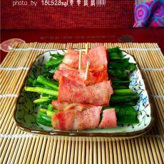 黑椒培根韭菜卷