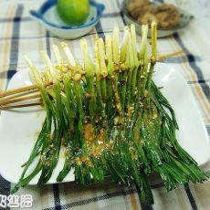腐乳烤韭菜