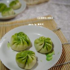 韭菜鲜肉小笼包
