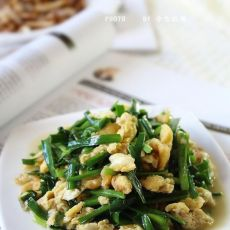 韭菜炒鸡蛋的做法