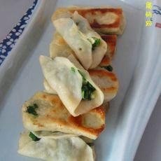韭菜豆腐锅贴