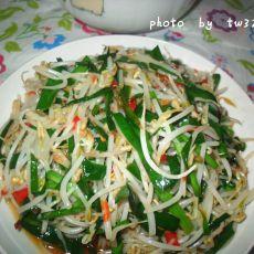 炝绿豆芽韭菜