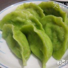 翡翠韭菜饺
