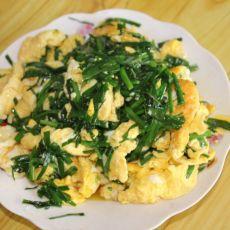 鸡蛋炒韭菜