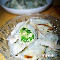 鸡蛋韭菜素水饺的做法