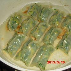 饺子皮版韭菜锅贴