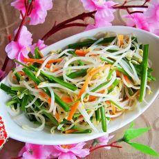 韭菜炒银芽