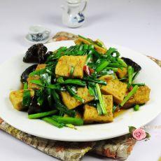 香辣豆腐炒韭菜