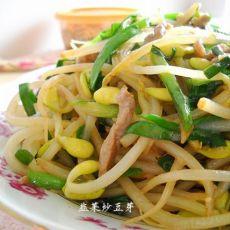 脆嫩韭菜炒豆芽的做法